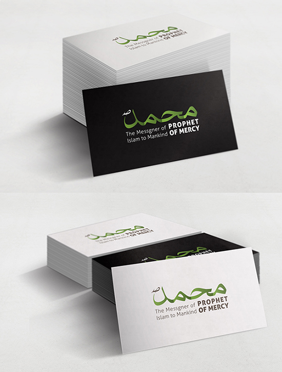 Islamic Logo Design for Book