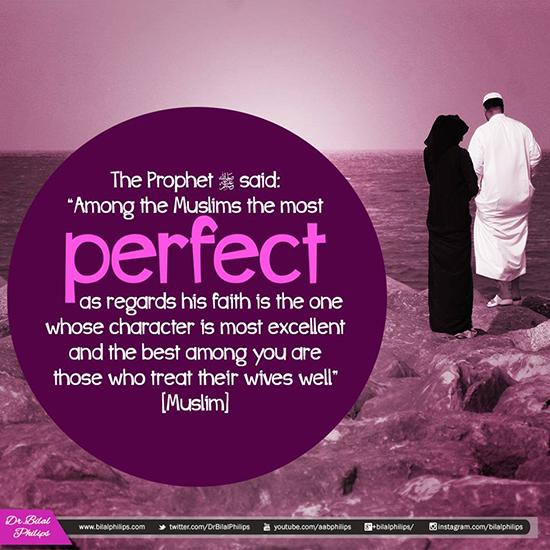 Islamic Love hadiths