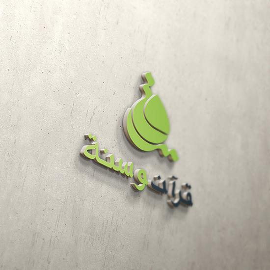 Quran & Sunnah - islamic logos designs
