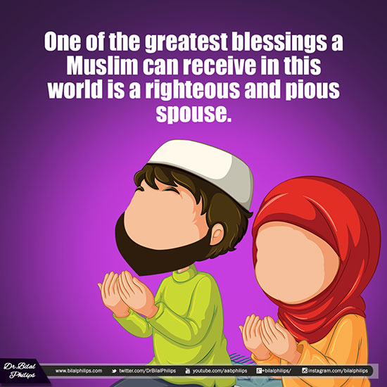 islamic quotes about love and marriage