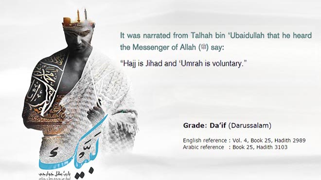 37 hajj and umrah mubarak quotes wishes in english with images hajj in 2018 just a few days away from now here im posting about hajj mubarak wishes quotes greeting in english with images wish whoever is going for m4hsunfo