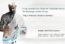 Photo of 39+ Hajj and Umrah Mubarak Quotes & Wishes in English With Images