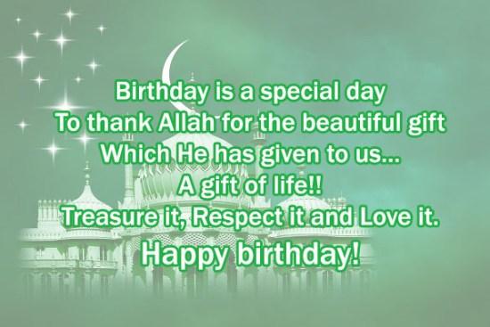 islamic-birthday