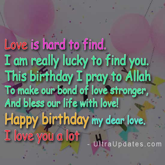 dear future husband islam - photo #24