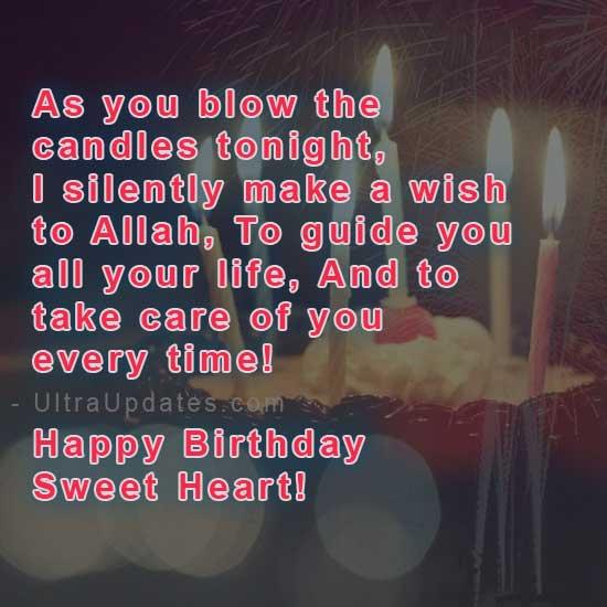 islamic-birthday-quote