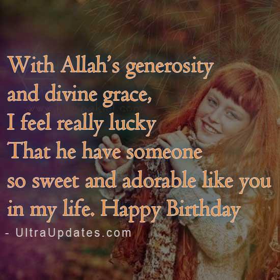 islamic-birthday-wish