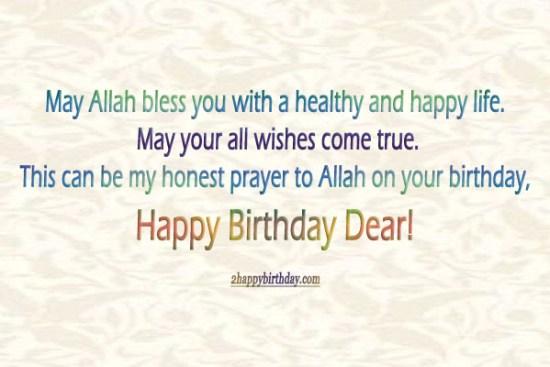 islamic-birthday-wishes-greetings