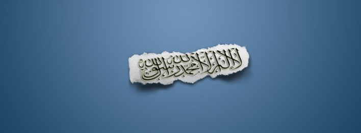 islamic-cover