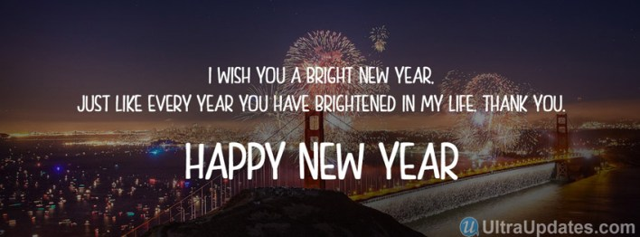Happy new year 2017 facebook cover photos quotes