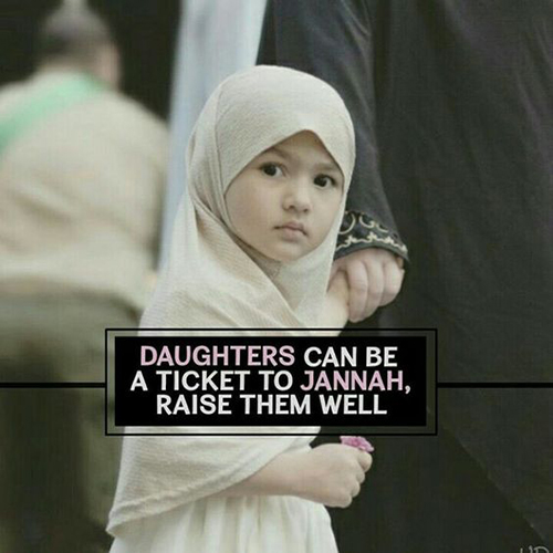 50+ Beautiful Islamic DPs Images For Girls & Boys (Best