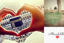 Photo of 50+ Beautiful Islamic DPs Images For Girls & Boys (Best for Facebook & Whatsapp)