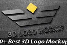 Photo of 26+ Best 3D Logo Mockup PSD & Vectors