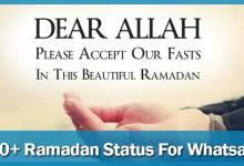 Photo of 130+ Beautiful Ramadan Status For Whatsapp & Facebook In English