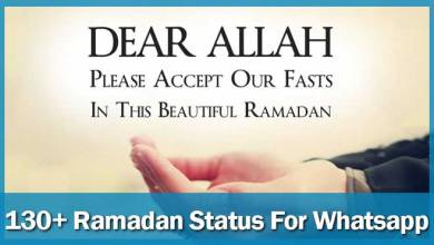 Photo of 130+ Beautiful Ramadan Status For Whatsapp & Facebook In English