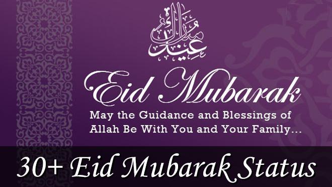 Eid Mubarak Status For Whatsapp