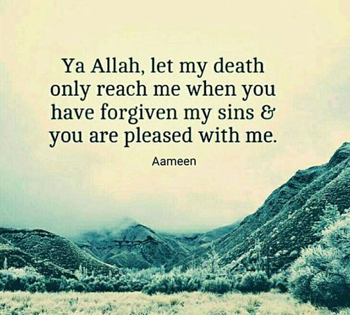 islamic quotes about death with images