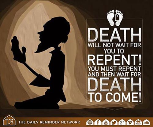 islamic quotes about death with pic