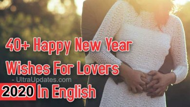 Photo of 50+ Happy New Year Wishes For Lovers 2021 In English