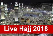 "Photo of Watch ""Live Hajj 2018"" (Makkah, Mina & Arfat Streaming)"