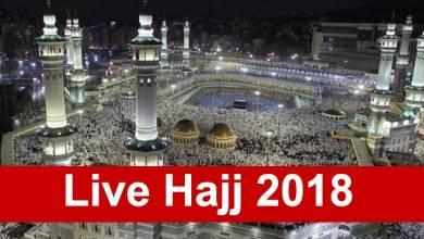 "Photo of Watch ""Live Hajj 2018"" (Makkah, Mina & Arfat Streaming)"