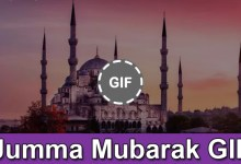 Photo of 20+ Jumma Mubarak GIF Images 2021 [Free Download]