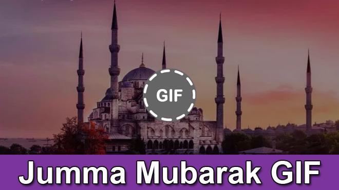 jumma-mubarak-gif-images