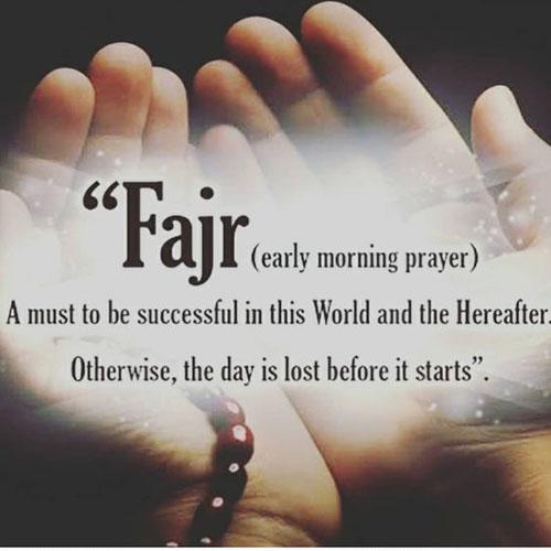 fajr prayer quotes