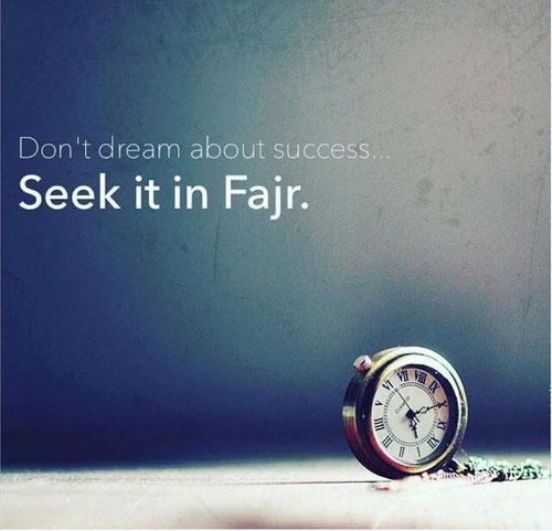 fajr quotes islam