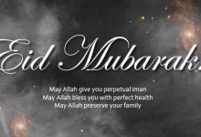 Photo of 45+ Eid Mubarak Messages, SMS & Greetings In English