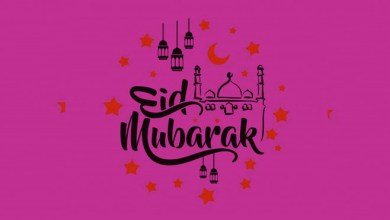 Photo of 20+ Eid Mubarak Images For Whatsapp / FB / Insta Stories & DPs
