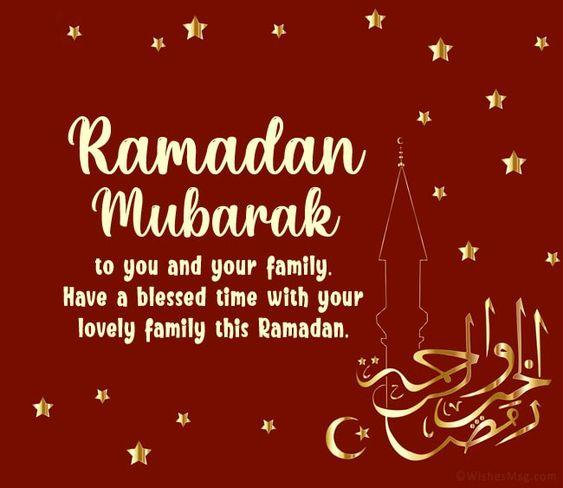 ramadan wishes 2021