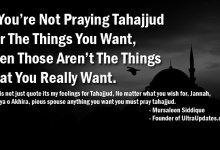 Photo of 77+ Tahajjud Prayer Quotes & Sayings For Status In English