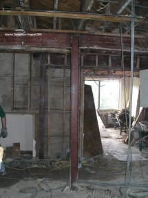 Interior demo2