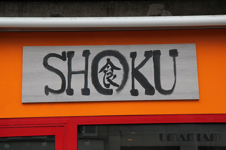 restaurant shoku-2