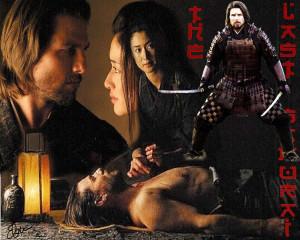 https://i0.wp.com/www.umanovariabile.com/wp-content/uploads/last-samurai-300x240.jpg