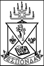 University of Massachusetts Alpha Epsilon Pi