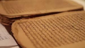 manoscritti di timbuctu
