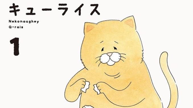 """Fumetti Star Comics, arriva """"lo sfigatto"""", micione che ha conquistato l'Asia"""