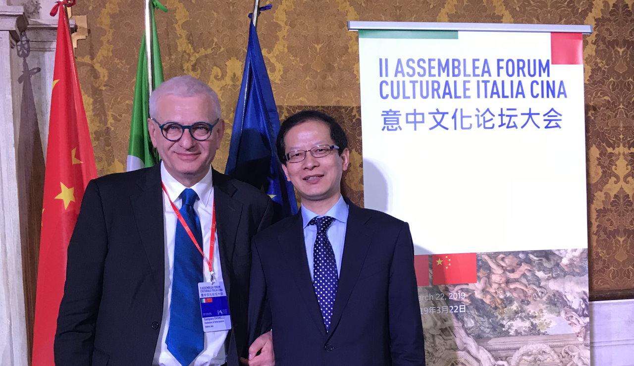 🔴 VIDEO 🔴 Fondazione di Partecipazione Umbria Jazz al Forum Culturale Italia Cina