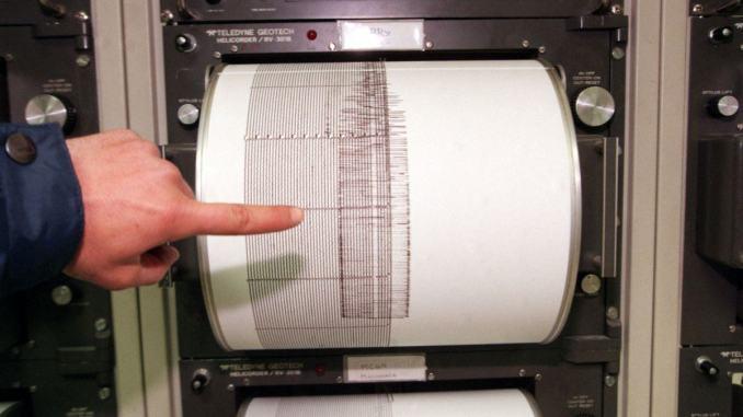 Terremoti: scossa magnitudo 3.3 tra Macerata e Perugia