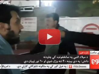 Attentato kamikaze in Afghanistan video persona si è fatta esplodere