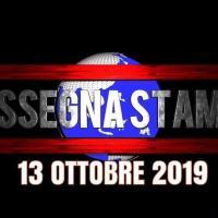 Rassegna stampa dell'Umbria 13 ottobre 2019 UjTV News24 LIVE