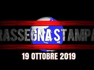 Rassegna stampa dell'Umbria 15 ottobre 2019 UjTV News24 LIVE
