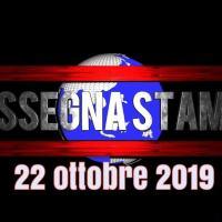 Rassegna stampa dell'Umbria 22 ottobre 2019 UjTV News24 LIVE