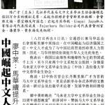 2015年11月9日 - 新闻报道 - 2015
