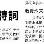 2016年9月1日 - 新闻报道 - 2016