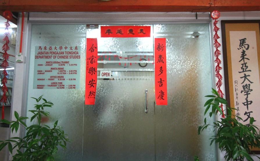 IMG 8023 meitu 1 - 系办公室