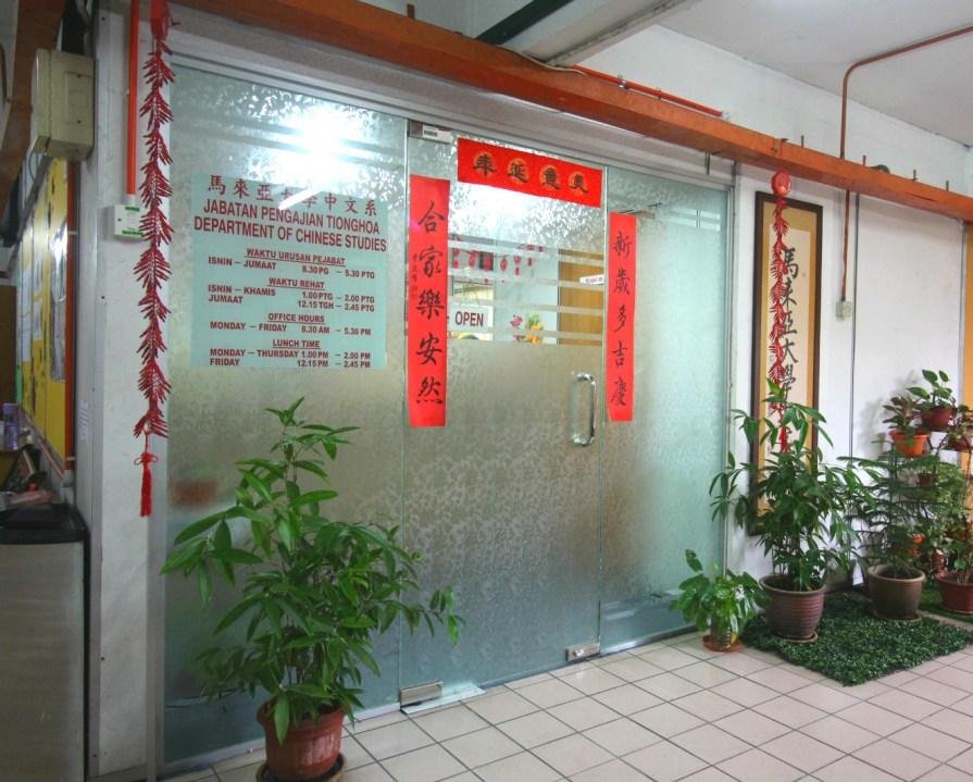 IMG 8024 meitu 3 - 系办公室
