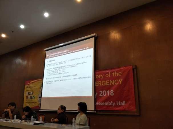 左起为马大中文系高级讲师何启才博士、业余者成员苏颖欣、国民大学荣誉教授阿都拉曼恩蓬(Abdul Rahman Embong),及国民大学大马及国际研究院(IKMAS)副教授陈穆红(Helen Ting)。