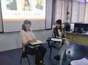 两位导读者轮流发言。